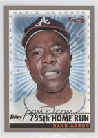 Hank Aaron (755th Home Run)