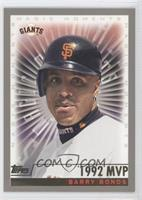 Barry Bonds (1992 MVP)