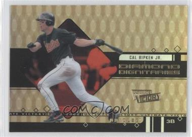 2000 Ultimate Victory [???] #D6 - Cal Ripken Jr.