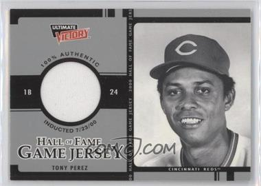 2000 Ultimate Victory [???] #N/A - Tony Perez