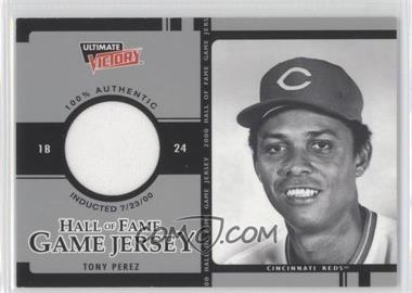 2000 Ultimate Victory Hall of Fame Game Jersey #TP - Tony Perez