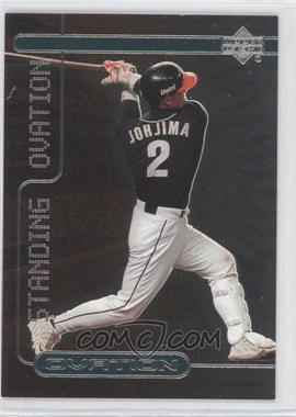 2000 Upper Deck Ovation Japan Standing Ovation #SO9 - Kenji Johjima /2500