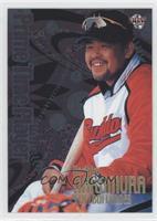 Norihiro Nakamura