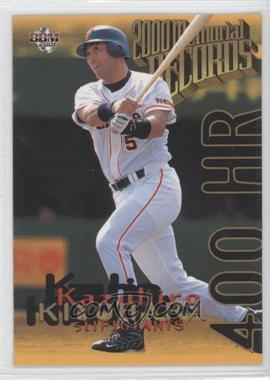 2001 BBM #526 - Kazuhiro Kiyohara