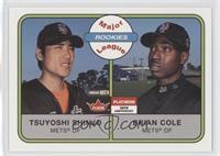 Tsuyoshi Shinjo, Brian Cole
