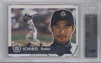 Ichiro Suzuki [BGS9]
