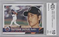Tsuyoshi Shinjo [ENCASED]