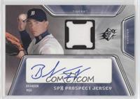 Prospect Jersey Autograph - Brandon Inge
