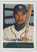 Ichiro Suzuki (English)
