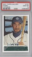 Ichiro Suzuki (Japanese) [PSA10]