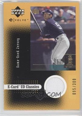 2001 Upper Deck Evolution E-Card Classics Jerseys [Memorabilia] #ECJ6 - Ichiro Suzuki /300