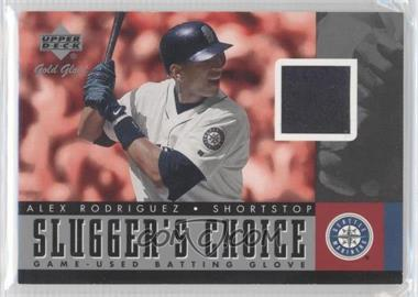 2001 Upper Deck Gold Glove Slugger's Choice #SC-ARM - Alex Rodriguez