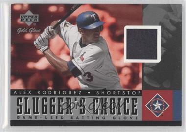 2001 Upper Deck Gold Glove Slugger's Choice #SC-ARR - Alex Rodriguez