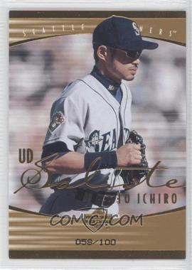 2001 Upper Deck Ichiro Suzuki Rookie of the Year Gold #41 - Ichiro Suzuki /100