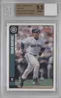 Edgar Martinez [BGS 9.5]