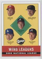 2000 NL Wins Leaders (Randy Johnson, Tom Glavine, Greg Maddux, Darryl Kile, Cha…
