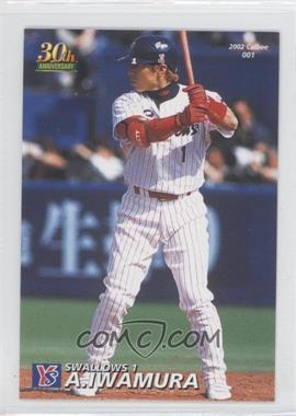 2002 Calbee #001 - Akinori Iwamura