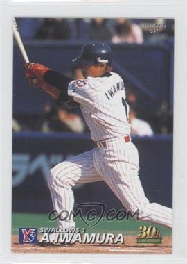 2002 Calbee #091 - Akinori Iwamura