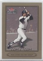 Reggie Jackson (NY Yankees)