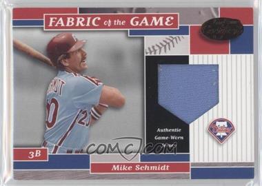 2002 Leaf Certified [???] #FG 38 - Mike Schmidt /80