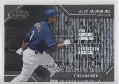 2002 Leaf Certified Skills #CS-7 - Alex Rodriguez