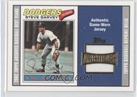 Steve Garvey