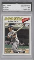 Ron Cey [ENCASED]