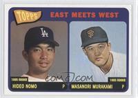Hideo Nomo, Masanori Murakami