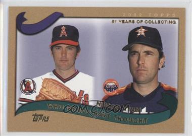 2002 Topps Traded Gold #T266 - Nolan Ryan /2002