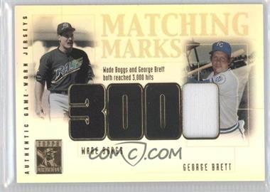 2002 Topps Tribute [???] #MM-BB - Wade Boggs, George Brett