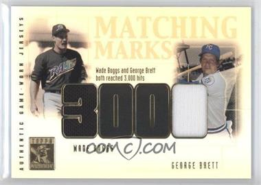 2002 Topps Tribute Matching Marks #MM-BB - Wade Boggs, George Brett