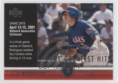 2002 Upper Deck [???] #GH5 - Alex Rodriguez