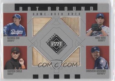 2002 Upper Deck Diamond Connection Bat Around #BA-INSH - Kazuhisa Ishii, Hideo Nomo, Tsuyoshi Shinjo, Shigetoshi Hasegawa