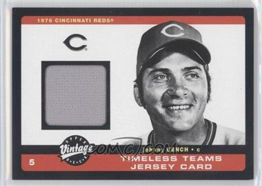 2002 Upper Deck Vintage [???] #J-JB - Johnny Bench