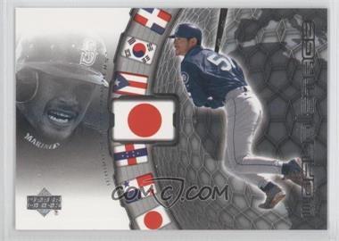 2002 Upper Deck #461 - Ichiro