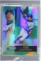 Ichiro Suzuki [ENCASED]