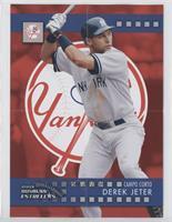 Derek Jeter Base/Checklist
