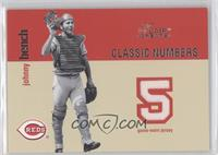 Thurman Munson, Johnny Bench /250