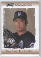 Hideo Nomo (Bat) /50