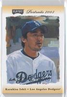 Kazuhisa Ishii /10