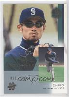 Ichiro Suzuki /2500