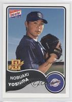 Nobuaki Yoshida (Color Bowman Logo)
