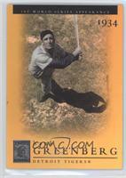 Hank Greenberg /100