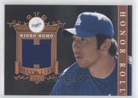 Hideo Nomo