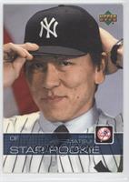 Hideki Matsui (Donning Cap)