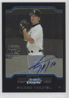 First Year Autograph - Shingo Takatsu