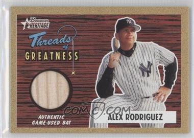 2004 Bowman Heritage [???] #TG-AR - Alex Rodriguez
