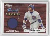 Sammy Sosa