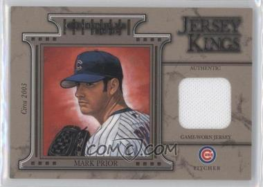 2004 Donruss [???] #JK-5 - Mark Prior /250