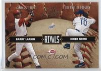 Barry Larkin, Hideo Nomo /2499